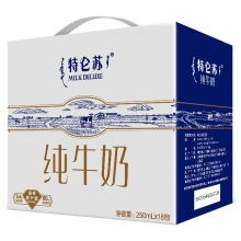 蒙牛 特仑苏 纯牛奶 250ml*16 整箱