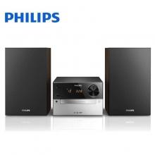 飞利浦(PHILIPS)BTD2339/93  电视组合音响 电脑音箱 无线蓝牙音箱 CD机DVD播放机 (黑色)