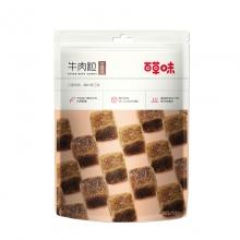 百草味 牛肉干 肉类零食 零食特产五香牛肉粒100g/袋