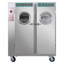 圣托(SHENTOP)RTP950-W21 商用消毒柜 不锈钢双开门 饭店厨房消毒碗柜