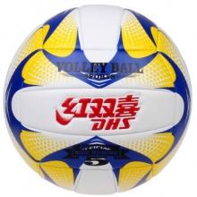红双喜 DHS 525 5号标准PU材质比赛训练排球 黄白蓝款