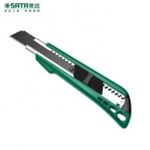 世达 SATA 93422A 塑柄推钮美工刀 18MM