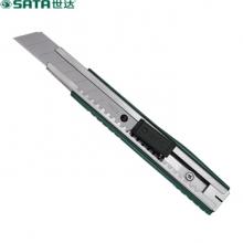 世达 SATA 93425A 美工刀 18MM