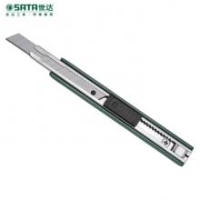 世达 SATA 93424A 美工刀