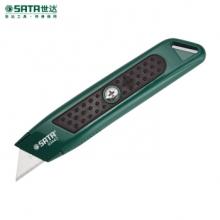 世达 SATA 93442 安全实用刀