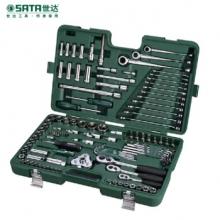 世达 SATA 09014G 6.3×10×12.5MM系列  120+8件汽车维修综合组套