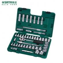 世达 SATA 09006 12.5MM系列  46件套公英制组套工具