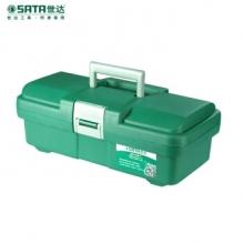 世达 SATA 95161 塑料工具箱15英寸手提翻盖工具箱 现货