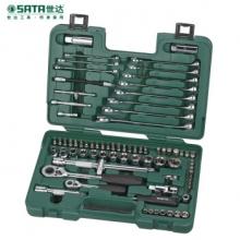 世达 SATA 09518 78件 综合工具通用汽车摩托车组合套装