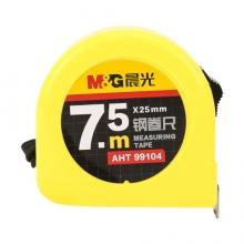 晨光 M&G AHT99104 普通7.5M钢卷尺子