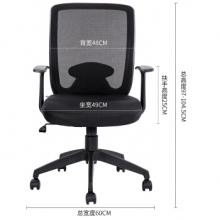 得力(deli) 4902 人体工程靠背办公椅