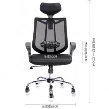 得力(deli)4905 电脑椅 家用办公椅 升降座椅