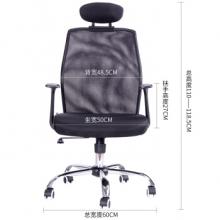 得力(deli)4904 电脑椅 办公椅升降转椅 升级版钢质五星脚