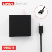 联想(Lenovo) 原装笔记本充电器 45W(20V 2.25A)USB-C/Type-C 电源适配器