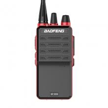 宝锋 BAOFENG BF-555S对讲机专业手持台 红色