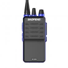 宝锋 BAOFENG BF-555S对讲机专业手持台 蓝色