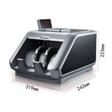 康艺 KANGYI JBYD-HT-2880(B) 点钞机 智能验钞机