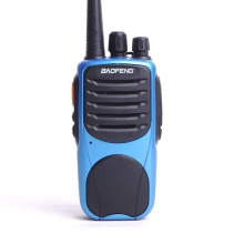宝锋 BAOFENG BF-999SPLUS 对讲机专业手台蓝色