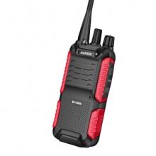 宝锋 BAOFENG BF-999SPLUS 无线对讲机手持台红色
