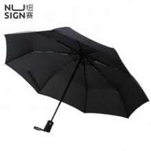 纽赛 NS872 短柄雨伞(黑色)