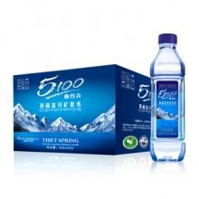 5100 西藏冰川矿泉水330ml*24瓶整箱