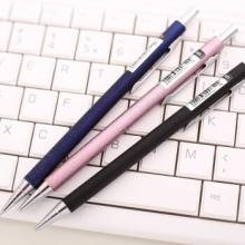 得力 S709 活动铅笔0.5mm(混)