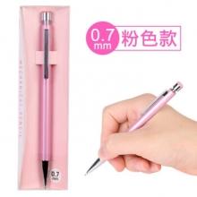 得力 S728 金属活动铅笔(粉)