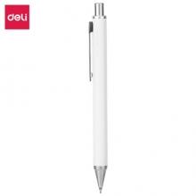 得力 S377 金属活动铅笔(白)