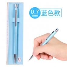 得力 S728 金属活动铅笔(蓝)