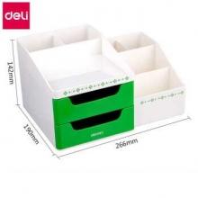 得力 8900 收纳盒(绿)