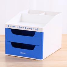 得力 8901 收纳盒(蓝)