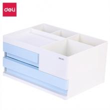 得力 8905 收纳盒(浅蓝)