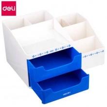 得力 8900 收纳盒(蓝)