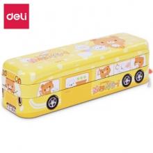 得力 95559 文具盒(黄色)