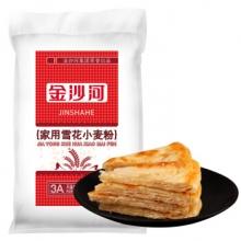 金沙河 雪花小麦粉 白面粉 通用面粉 5kg/袋
