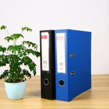 得力 5463 标准型快劳夹(蓝)(只)