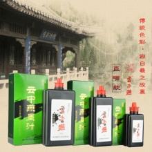 云中燕 书法墨汁 100g/瓶