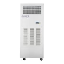 贝菱(BELIN) SC-MG8  商用湿膜加湿器/大排量加湿机/工业加湿器