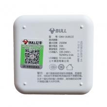 公牛 GNV-UUB122 小魔方USB延长线插座  1.5m 吸塑 新国标 带电源适配器