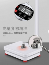 凯丰 KF-1328 电子身高体重秤