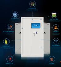 智联融创 智能文电保密柜-A型
