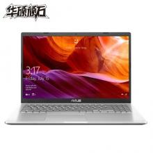 华硕(ASUS) 灵耀S4000UA 14英寸超窄边框超轻薄笔记本电脑(i5-7200U 8G 128GSSD+1T FHD IPS)金属蓝灰