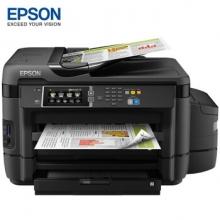 爱普生(EPSON)L1455 A3+彩色多功能一体机