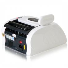 得力(deli) JBYD3915(C) 智能语音 点钞机/验钞机