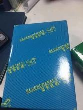 蓝色数码 A5 70g 复印纸