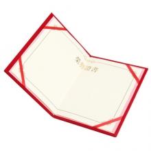 广博(GuangBo)ZZS6739 12K荣誉证书内芯 20张/包