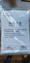 国产 A4亚克力强磁台卡  21*29.7cm