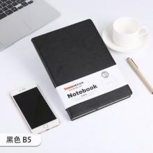 博文 (BoWen) 650 仿皮笔记本 B5 128页(黑色)