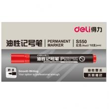 得力(deli)S550 红色油性记号笔大头笔 10支/盒