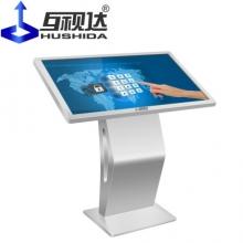 互视达(HUSHIDA)WSCM-42 42/43英寸卧式触摸一体机 Windows i7